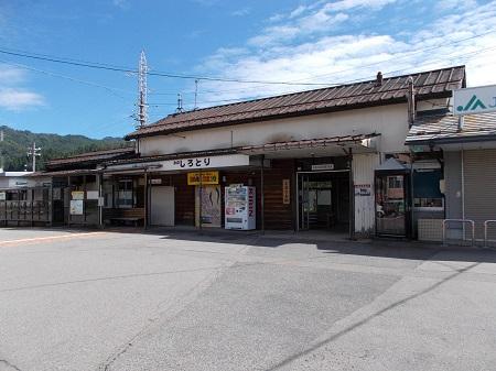 nagara083.JPG