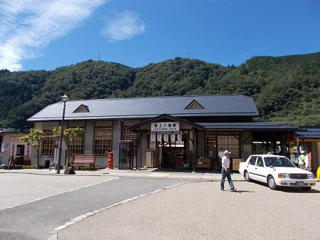 nagara089.JPG
