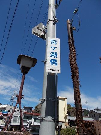 nagara094.JPG