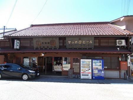 nagara096.JPG