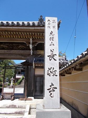 nagara104.JPG