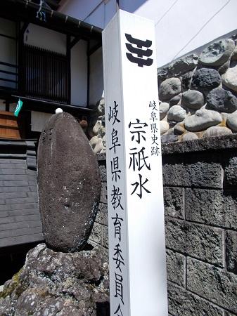 nagara109.JPG