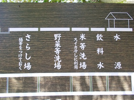 nagara112.JPG