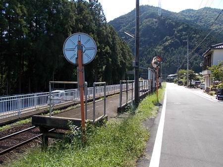 nagara119.JPG