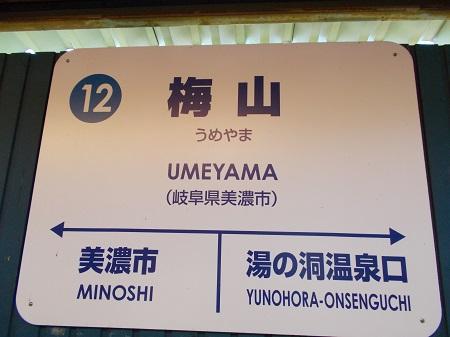 nagara127.JPG