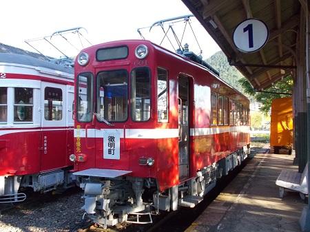 nagara140.JPG