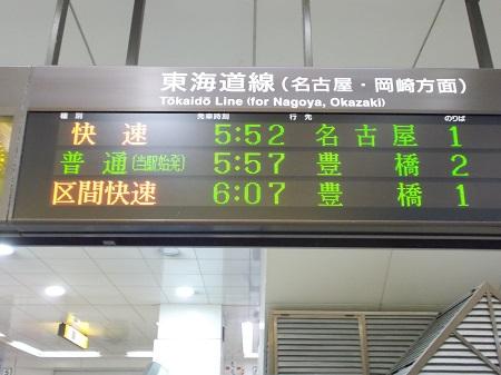 nagara172.JPG