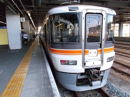 nagara174.JPG