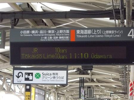 nagara180.JPG
