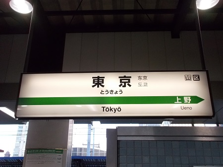 notonishi001.JPG