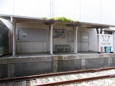 notonishi019.JPG