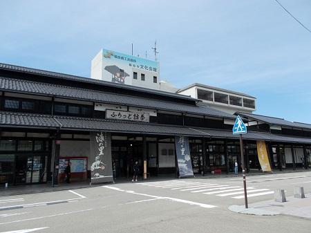 notonishi023.JPG