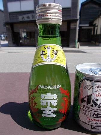 notonishi028.JPG