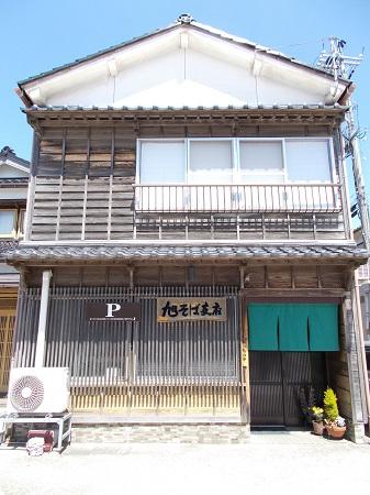 notonishi030.JPG