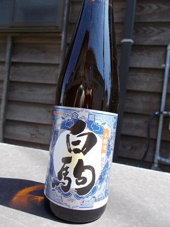 notonishi034.JPG