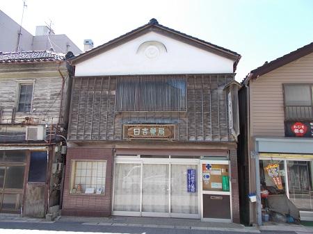 notonishi043.JPG