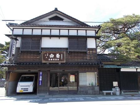 notonishi045.JPG