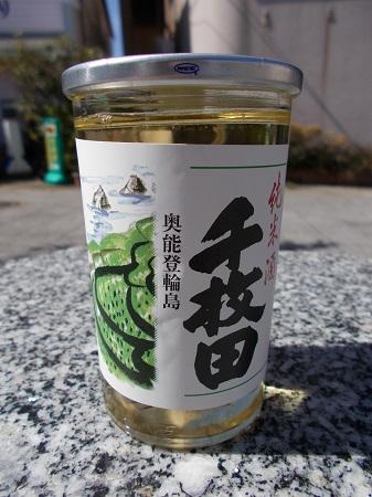 notonishi050.JPG