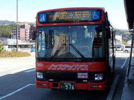 notonishi052.JPG