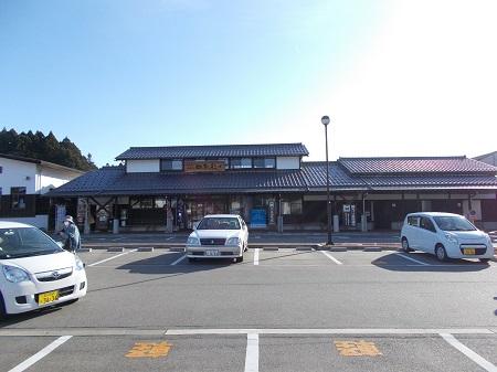 notonishi059.JPG