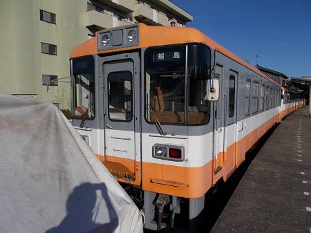 notonishi068.JPG