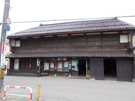 notonishi106.JPG