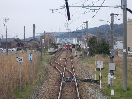 notonishi111.JPG