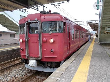 notonishi124.JPG