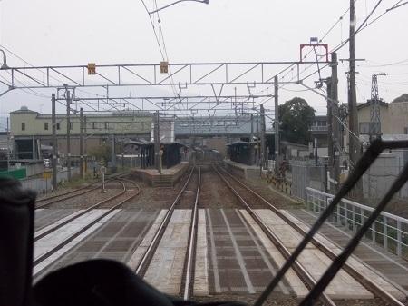 notonishi125.JPG