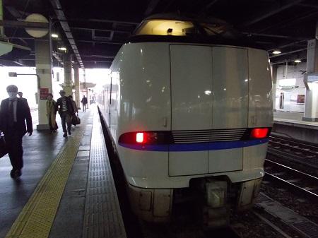 notonishi141.JPG