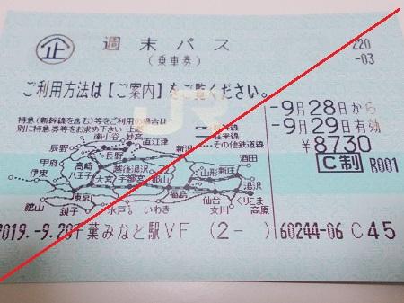 sawashi001.JPG