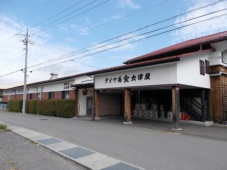 sawashi008.JPG