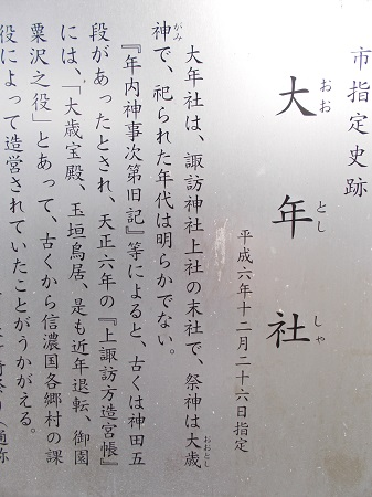 sawashi010.JPG
