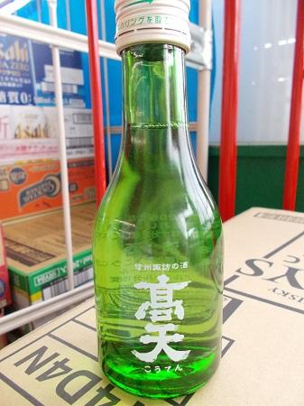 sawashi014.JPG