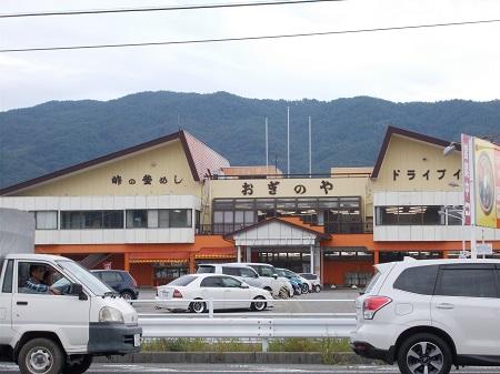 sawashi019.JPG