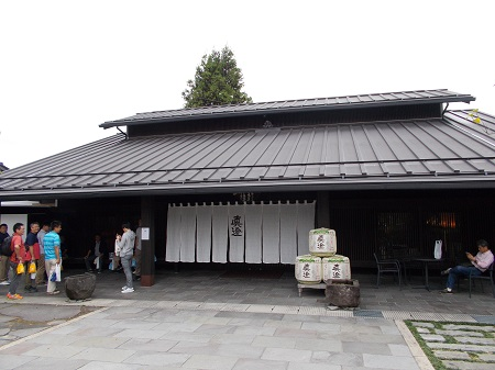 sawashi030.JPG