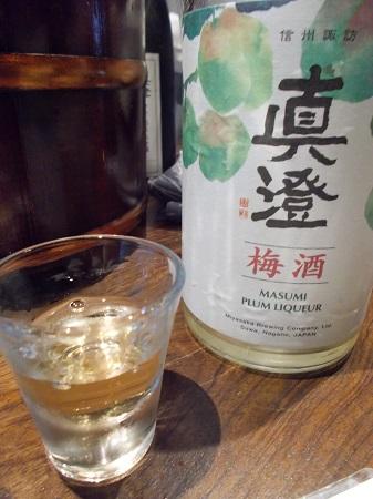 sawashi036.JPG