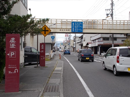 sawashi037.JPG