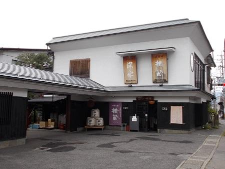 sawashi038.JPG