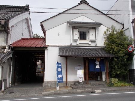 sawashi048.JPG