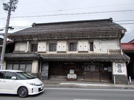 sawashi049.JPG