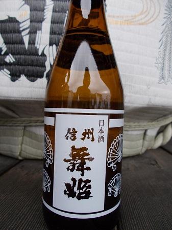 sawashi051.JPG