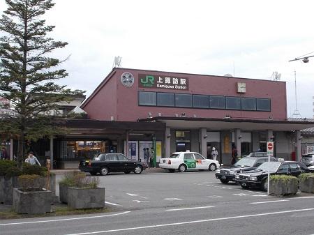 sawashi054.JPG