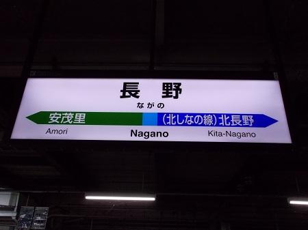 sawashi060.JPG