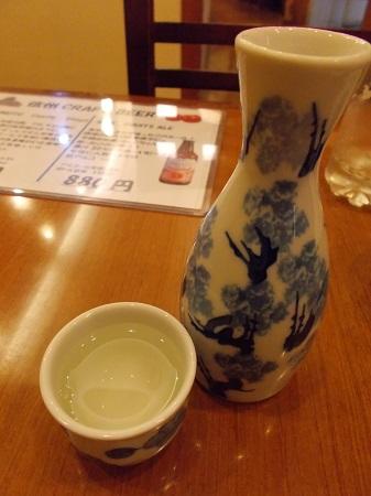 sawashi066.JPG
