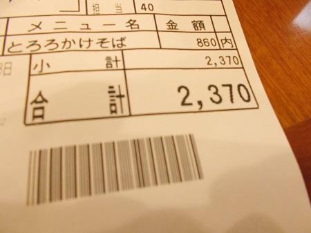 sawashi071.JPG