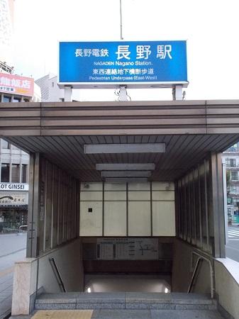 sawashi074.JPG