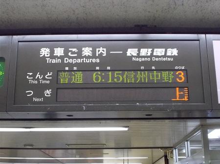 sawashi076.JPG