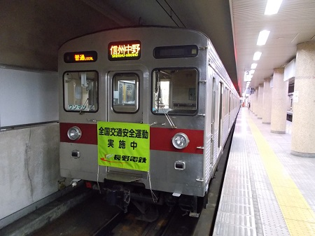 sawashi077.JPG