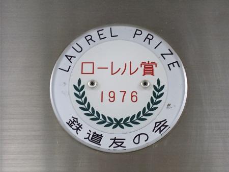 sawashi079.JPG